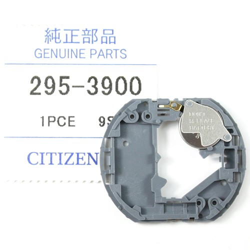Original Citizen Capacitor Battery 295-39 for Eco-Drive